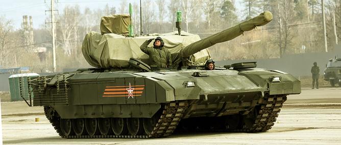 Siêu tăng T-14 Armata của Nga và giấc ngủ dài của người Mỹ