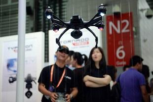 Xiaomi sẽ bán drone giá rẻ ngay trong năm nay?