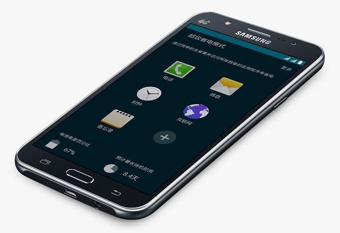 Galaxy J7 và Galaxy J5 chính thức công bố: trang bị đèn flash LED cho camera trước