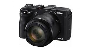 Canon Powershot G3X: Phá vỡ ranh giới giữa DSLR và Compact