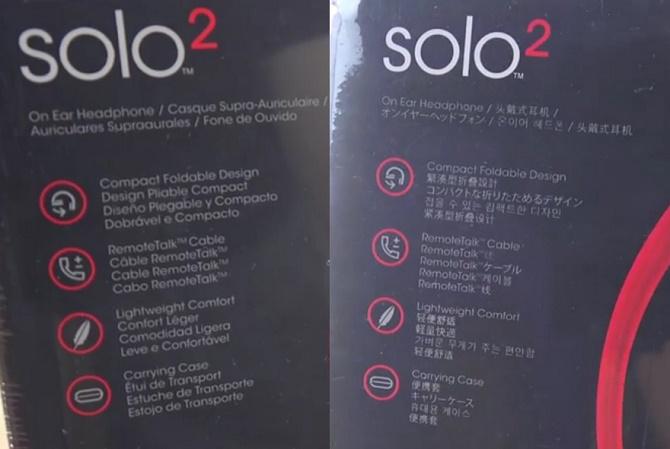 Khả năng làm đồ nhái của Trung Quốc tốt đến mức đánh lừa được cả các kỹ sư có chuyên môn, dẫn đến một câu chuyện đáng buồn nhưng hoàn toàn... sai lệch về Beats Solo.