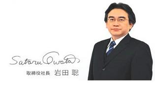 Chủ tịch Nintendo qua đời ở tuổi 55 vì ung thư