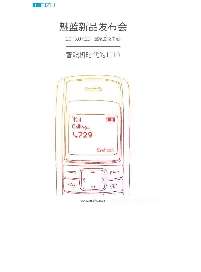 Meizu M2 chuẩn bị ra mắt với một nửa tính năng của Nokia 1110
