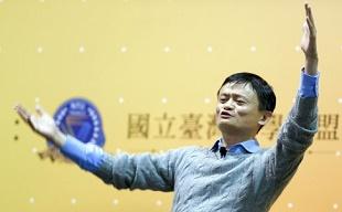 Jack Ma muốn kinh doanh cả tinh trùng!