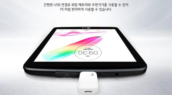 LG ra mắt G Pad II 8.0 với cổng USB kích thước chuẩn