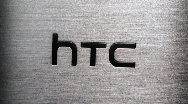 Sắp có flagship HTC O2 chạy Snapdragon 820?