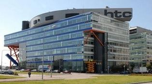 HTC sắp bán nhà máy tại Thượng Hải cho công ty Trung Quốc