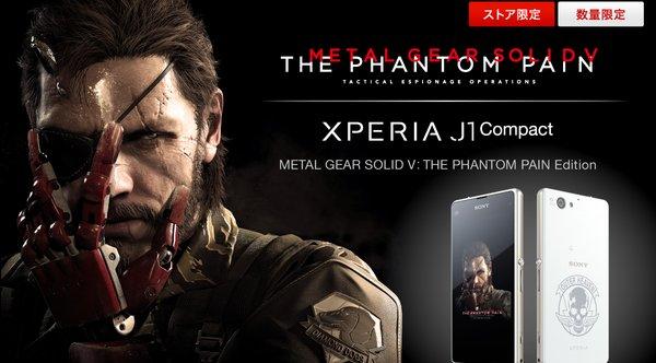Sony trình làng Xperia J1 Compact: The Phantom Pain Edition