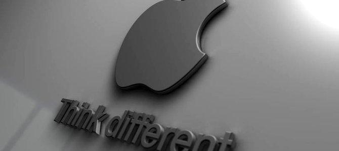 CEO Apple trấn an Phố Wall trước khủng hoảng từ Trung Quốc