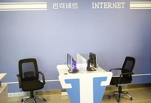 Phòng Internet tại sân bay quốc tế Triều Tiên...không có Internet