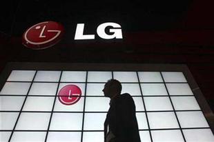 LG phát triển điện thoại thông minh biết tư duy