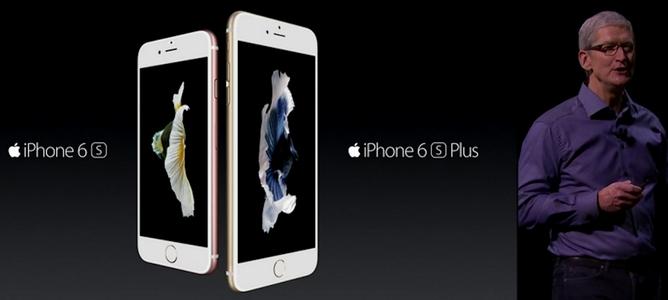 Video tổng thuật sự kiện iPhone 6s/6s Plus trong 6 phút
