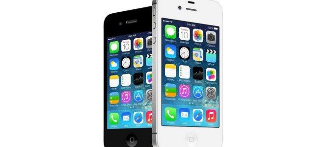 Nâng cấp iOS 9 cho iPhone 4s, nên hay không?