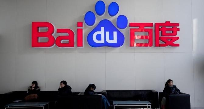 Baidu trở thành công cụ tìm kiếm mặc định của Edge tại thị trường Trung Quốc