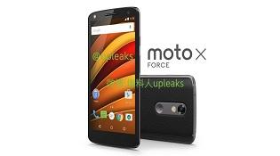 Motorola DROID Turbo 2 sắp ra mắt: Chip Snapdragon 810, RAM 3 GB, pin 3760 mAh