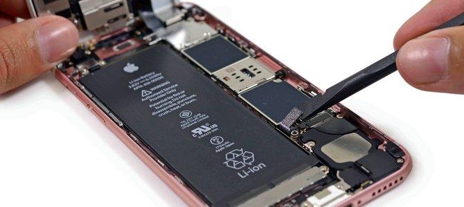 Làm sao biết iPhone 6s của bạn dùng chip của Samsung hay TSMC?