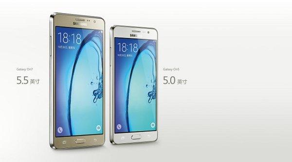 Samsung trình làng bộ đôi giá rẻ Galaxy On5 và On7