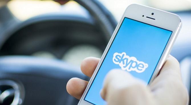 Cảnh sát Anh thử nghiệm tố giác tội phạm qua Skype