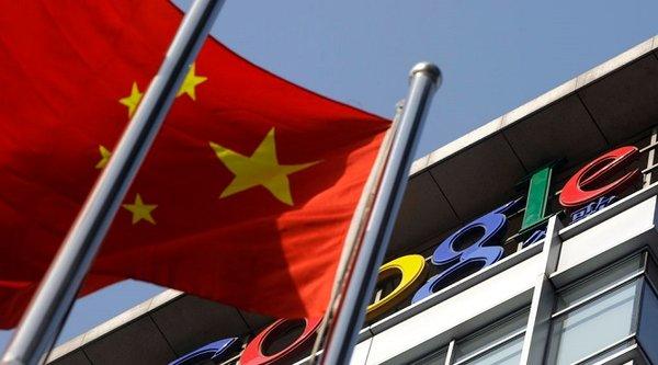 Google cố 'trở lại' Trung Quốc