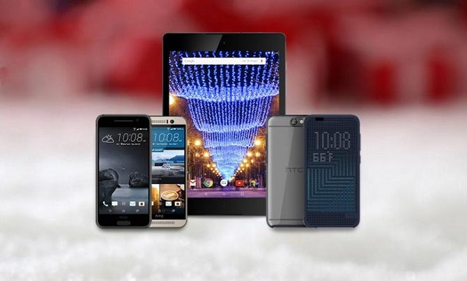 HTC quyết định giữ giá thấp cho One A9