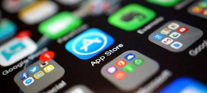Lỗ hổng bảo mật trên ứng dụng iOS cũng nhiều như Android