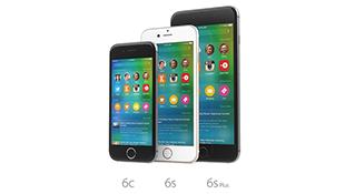 Mẫu iPhone mới có thể sử dụng chip A8 với màn hình 4 inch
