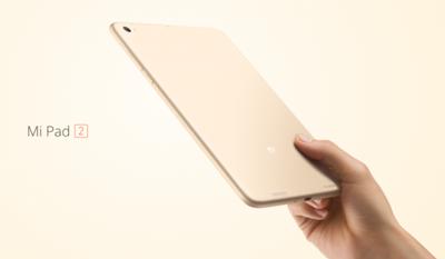 Xiaomi ra mắt Mi Pad 2: Thiết kế tương tự iPad mini 4, có phiên bản chạy Windows 10