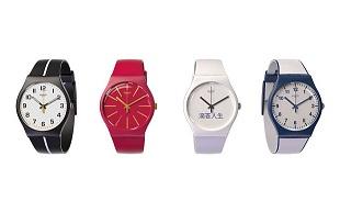 Swatch có lời đáp trả với Apple Pay và Samsung Pay