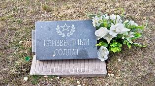 Sóng Wi-Fi sẽ được phủ kín... nghĩa trang thủ đô Nga