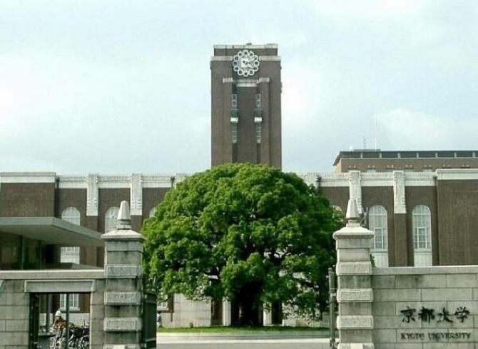 Đại học Nhật cấm sinh viên mang đồng hồ vào phòng thi