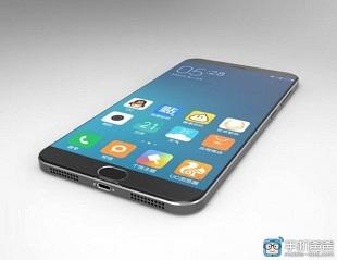 Xiaomi Mi 5 có thể sẽ có giá bán gần 9 triệu đồng