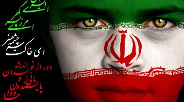 Hacker Iran từng tấn công hệ thống đập chống ngập của New York