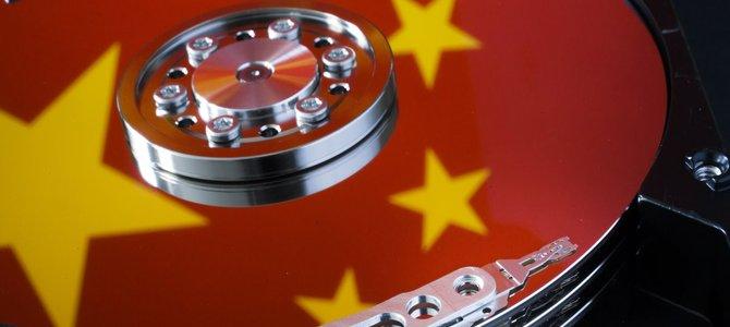 Trung Quốc đòi các hãng công nghệ cung cấp mã bảo mật