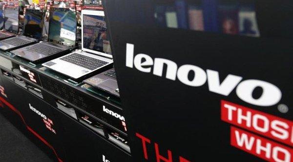 Laptop Lenovo ở Việt Nam có phần mềm gián điệp