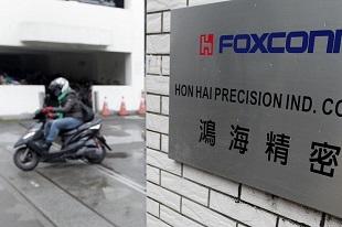 iPhone 6s/ 6s Plus bán chậm gây hệ luỵ cho Hon Hai