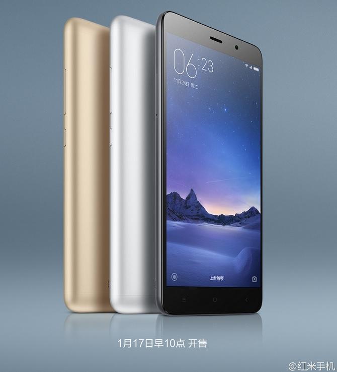 Xiaomi Redmi Note 3 Pro chính thức ra mắt, SoC Snapdragon 650