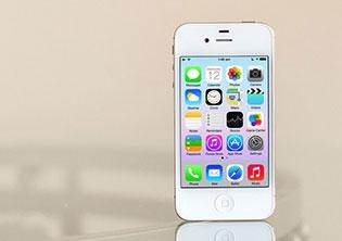 iPhone 4S chính hãng giảm giá còn 4 triệu đồng