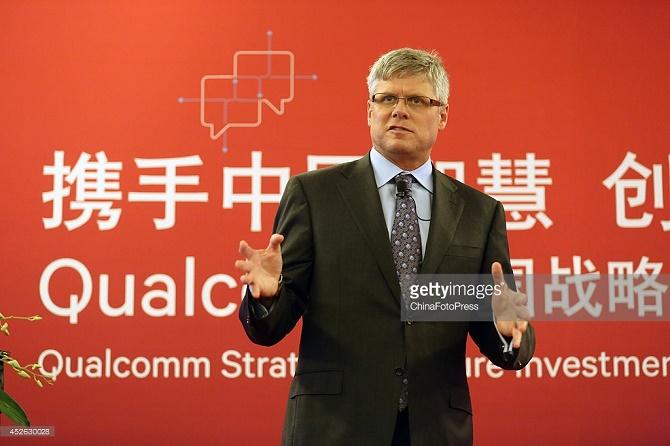 Qualcomm và chính quyền tỉnh Quý Châu (Trung Quốc) sẽ cùng thành lập một liên doanh có trị giá 280 triệu USD.