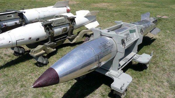 Mỹ chi 1.000 tỷ USD phát triển bom hạt nhân thông minh