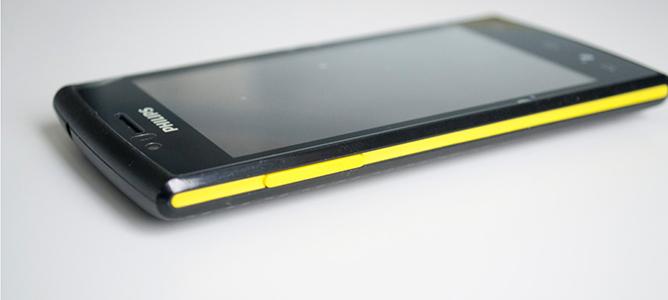 Phát hiện điện thoại Philips tại Việt Nam bị cài sẵn mã độc