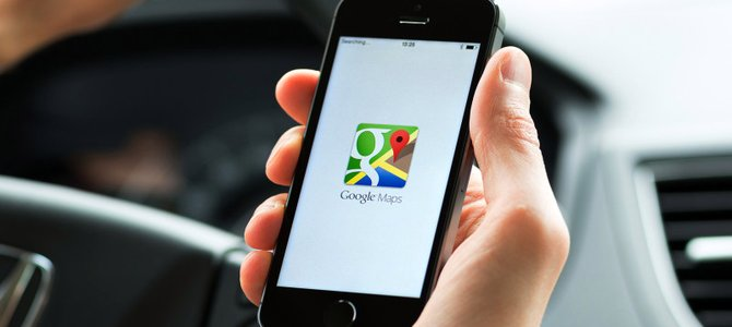 "Google mua ""chỗ"" trên iPhone giá 1 tỷ USD"