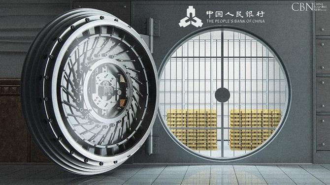 Trung Quốc sẽ cho ra đời một loại tiền ảo mới?