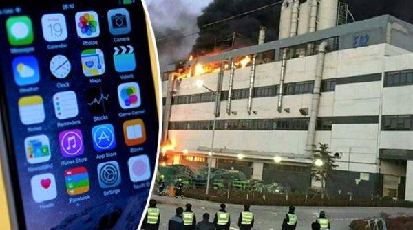 Cháy lớn tại nhà máy sản xuất iPhone