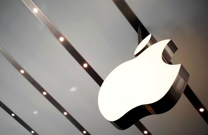 Apple sắp ra kính thực tại ảo?