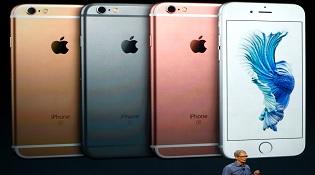 Phố Wall lạc quan sau báo cáo tài chính của Apple