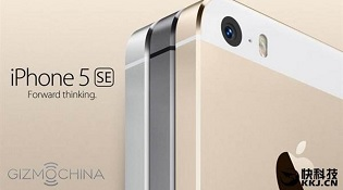 iPhone 5se và iPad Air 3 có thể bán ra từ 18/3