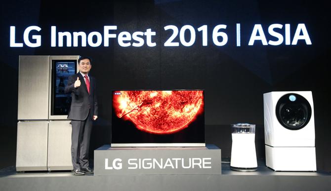 LG ra mắt thương hiệu SIGNATURE với loạt sản phẩm mới