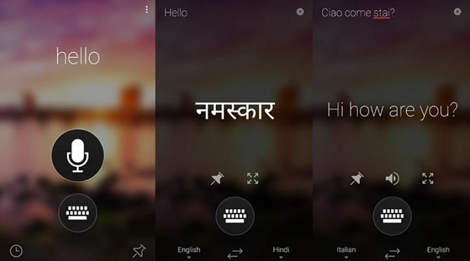 Người dùng phiên bản iOS của Microsoft Translator sẽ được tận dụng tính năng này.