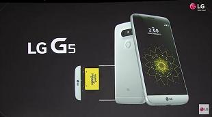 LG G5 chính thức: nhôm nguyên khối, thay thế module, camera kép, Snapdragon 820