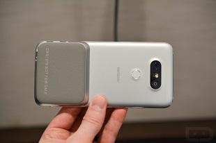 Thử so vài ảnh chụp từ LG G5, iPhone 6s và Galaxy S6